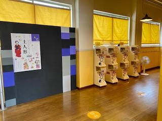 東京おもちゃ美術館2階2