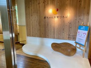 東京おもちゃ美術館 赤ちゃん木育ひろば